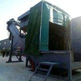 广西码头翻箱倒料机 环保集装箱卸灰机 水泥拆箱机