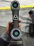 苏州精度检测服务,无锡三维激光扫描,上海产品设计