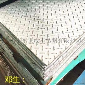 江西不锈钢防滑板厂家定做,304不锈钢防滑板现货