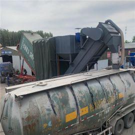 湖南粉煤灰转运环保输送设备集装箱水泥粉卸车机