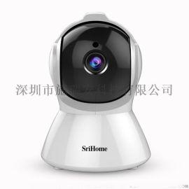 SriHome智能家居200万高清监控摄像头 wifi IP Camera 无线摄像机