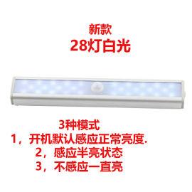 新款28led橱柜灯人体感应灯楼梯灯衣柜灯