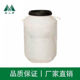 D1821双十八烷基二甲基氯化铵