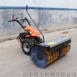 路面卫生清理 多用汽油扫雪车 小型滚刷扫雪机捷克