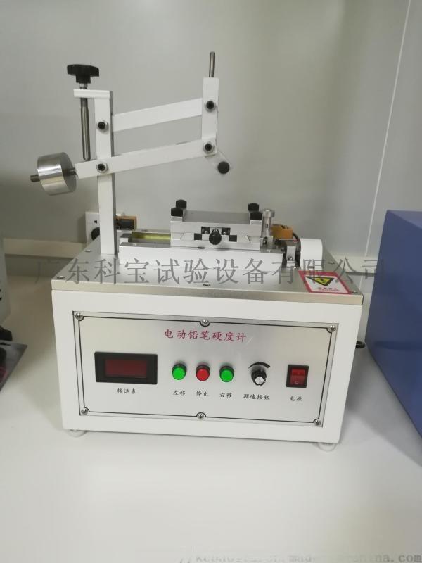 臺式電動鉛筆硬度計 噴塗硬度試驗 電動鉛筆硬度計