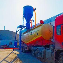 建材粉剂自动吸送装车机电厂炉灰吸送设备厂家