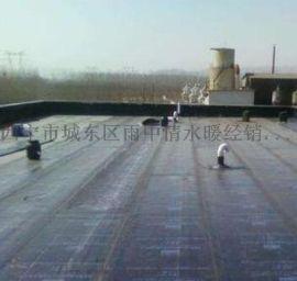 供西宁屋面防水工程和青海屋顶防水工程