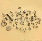 非标定制扭转弹簧玩具单扭弹簧大夹子弹簧钢扭转弹簧