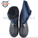 防液氮耐低溫防護鞋