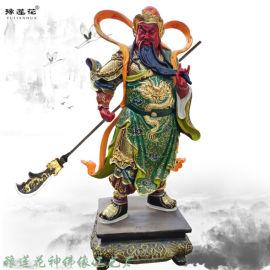 **寺庙神像 站关公雕塑佛像 关圣帝君关羽二爷神像