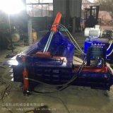 廢金屬液壓壓塊機 液壓金屬壓塊機