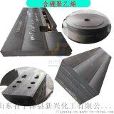 防辐射板材铅硼聚乙烯板定制工厂