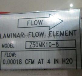Meriam模块Meriam数字压力计