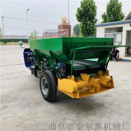 复杂地形牛羊粪抛粪机 水稻田施肥撒粪机
