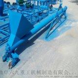 乾粉砂漿碳提升機 加厚管壁提升機LJ1砂石料提升機
