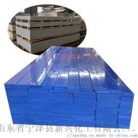 厂家现货PE板 白色HDPE聚乙烯板