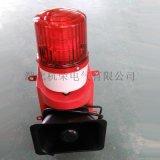 防爆TSG-80-H警示灯大功率声光报警器