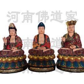 娑婆三圣佛像 河南大型佛像雕塑厂 地藏王菩萨