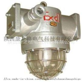 DGS70/127N(A)矿用隔爆型高压钠灯