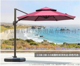 休闲花园遮阳伞沙滩伞