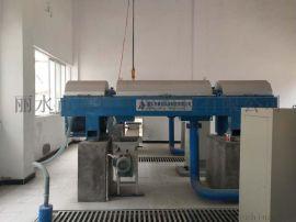 工业化工原料浓缩脱水设备