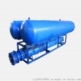 唐山浮筒式潜水泵 卧式潜水泵 不锈钢耐高温潜水泵