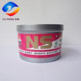 东莞胶印油墨供应 SGS认证 四色红