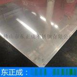 茂名304不鏽鋼2B板,鐳射切板不鏽鋼2B板