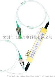 铌酸 光纤调制器FTM7980EDA