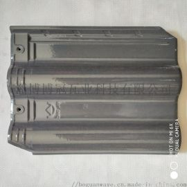 济南陶瓷瓦 平板屋面瓦 连锁瓦 供应中心