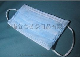 湖南谷吉劳保用品有限公司一次性口罩简单实用零污染