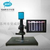 厂家超高清一体视频电子放大显微镜 可节省空间 价格优惠
