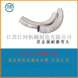 双金属冷拨复合管「江苏江河耐磨管道」双金属复合管