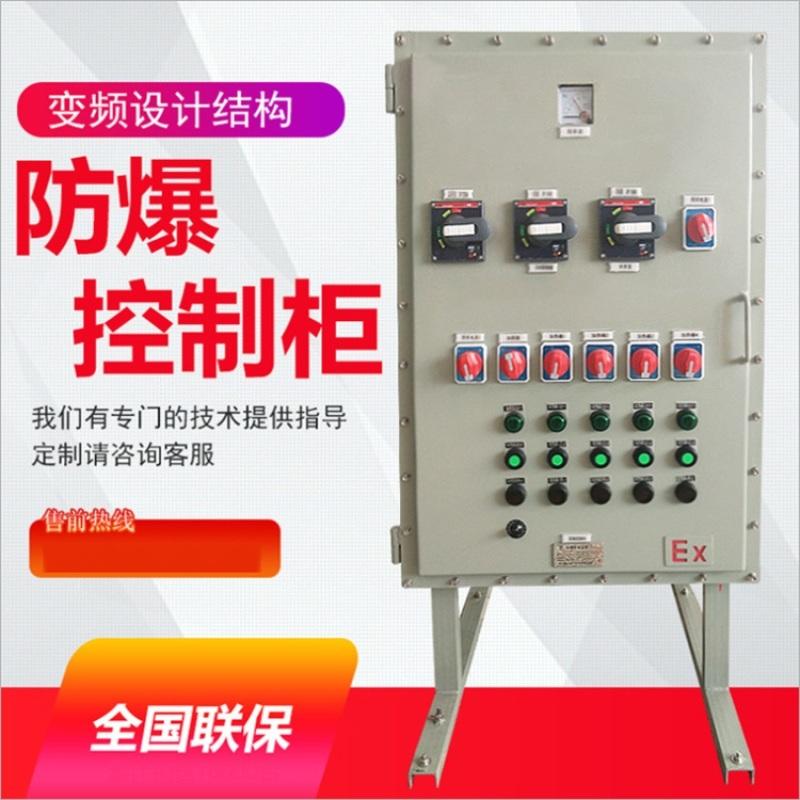 三防配电箱控制箱非标定制高质保