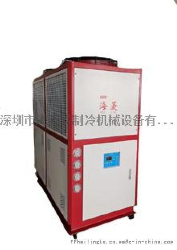 印刷机专用5匹风冷式冷水机