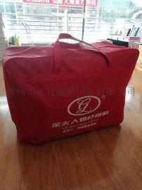 山东青岛婚纱包防水防尘罩礼服包装袋子