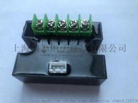 满志电子电机正反转控制模块