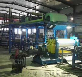 岩棉复合板彩钢板压花机 质量有保证 厂家直销