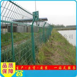 清远现货直销公路边框护栏网 韶关水库镀锌钢丝防护网