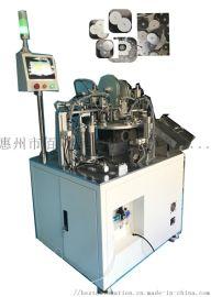 自动化生产铝箔防水透气垫片卷材上料冲切焊膜设备