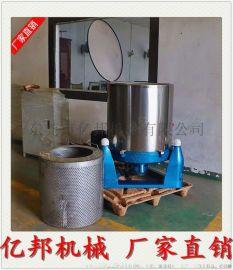 厂家直销工业食品离心脱水机304不锈钢离心甩干机