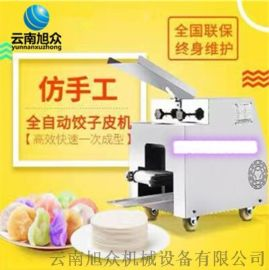 801饺子皮机        台式饺子机皮机