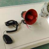 GPKYDJ-ZZQ500/A高頻擴音對講裝置器