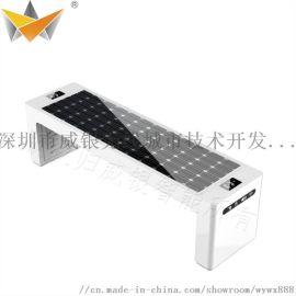 WYC1802户外景区太阳能智能座椅定制