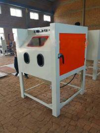临沂开放式喷砂机,箱式手动环保喷砂机,无尘喷砂机