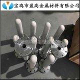 可焊接裝卸方便燒結微孔金屬濾芯、不鏽鋼多孔濾芯
