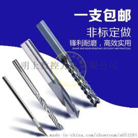 DVK倒角刀钨钢钻头台阶钻铰刀内R刀玉米刀非标刀具