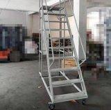武漢歐勝諾2.5米登高車倉庫移動平臺登高梯取貨梯 五金工具梯