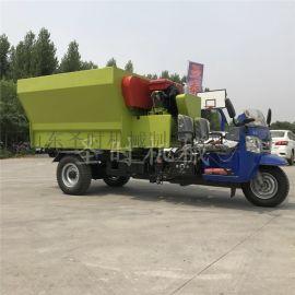 柴油撒料车30马力牧场喂料车 多功能牲口撒料车