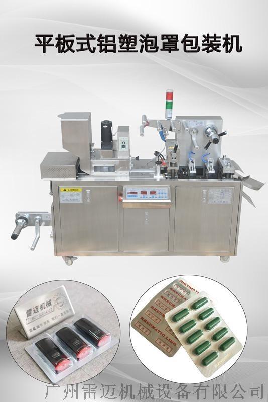 包装机全自动连线设备/工厂生产包装全自动连线设备